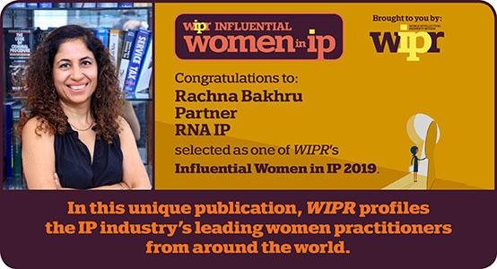 WIPR Influential Women in IP